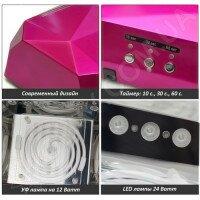 Гибридная лампа Кристал CCFL+LED 36W