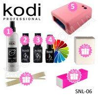 Набор Kodi для покрытия ногтей гель лаком c лампой 36 Вт